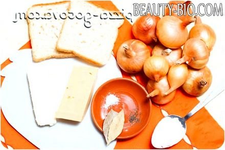 Фото - Інгредієнти для супу з цибулею