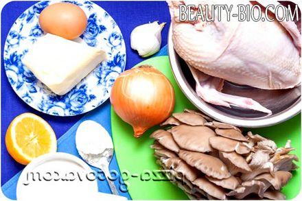 Фото - Інгредієнти для фрикасе
