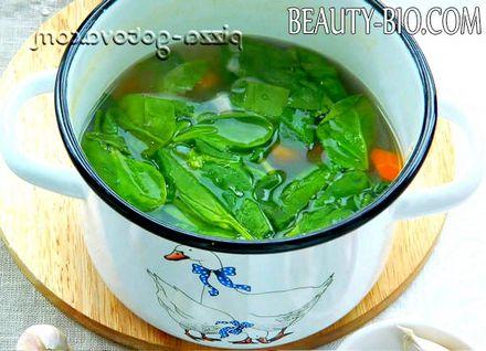 Фото - суп зі шпинатом