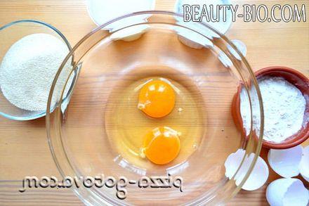 Фото - розбиваємо яйця