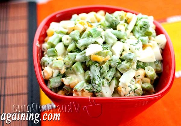 Фото - салат з спаржевої квасолі