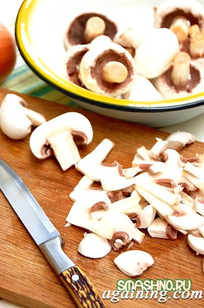 Фото: Нарізати гриби
