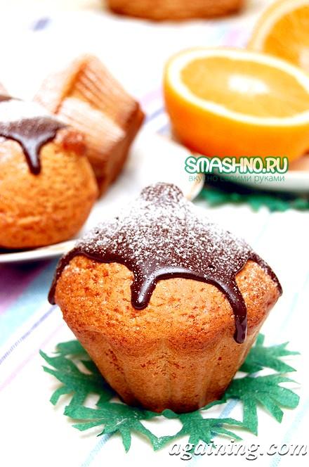 Фото: Ну як кекс, симпатичний?