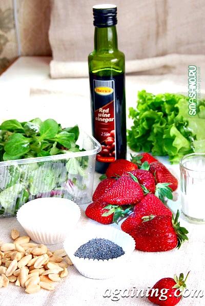 Фото: Склад салату