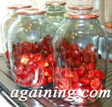 Фото: Підготовлені банки з ягодами