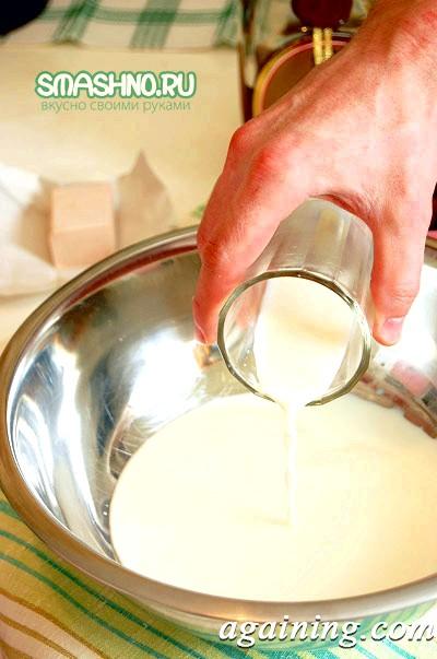 Фото: Рівне 2 склянки молока