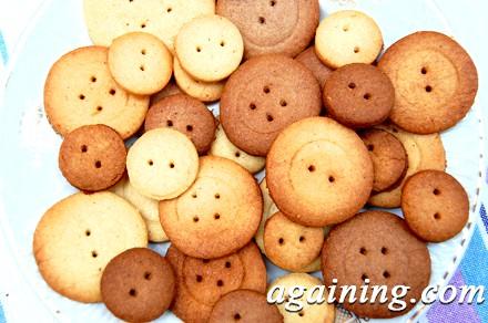 Фото: Прошу до столу, пробувати печиво