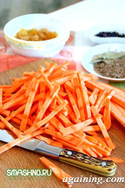 Фото: Підготовлена морквина