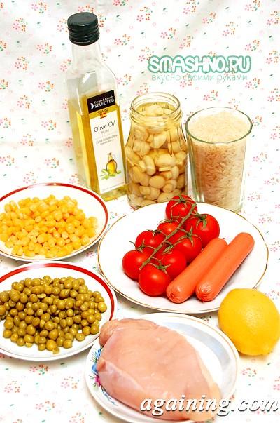Фото: Рисовий салат з овочами і куркою