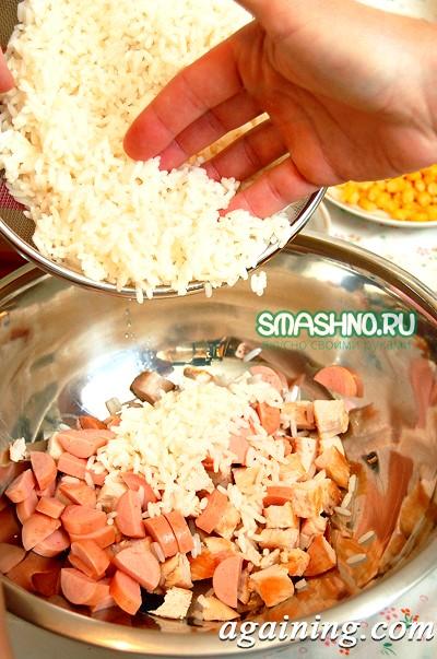 Фото: Рисовий салат