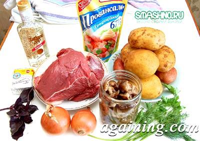 Фото: Набір продуктів