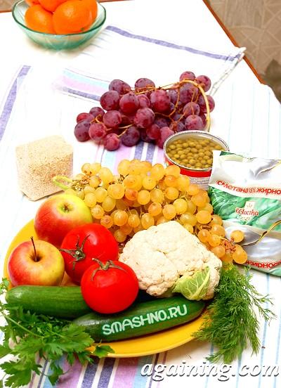 Фото: Незвичайний салат рецепт