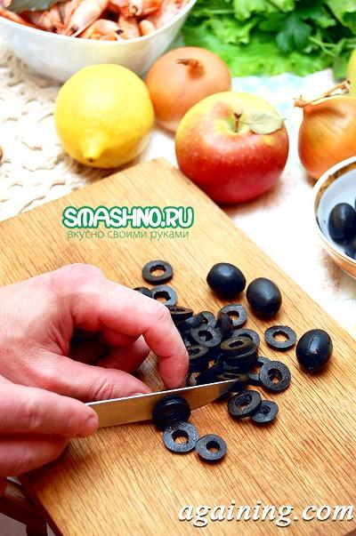 Фото: Нарізав маслини