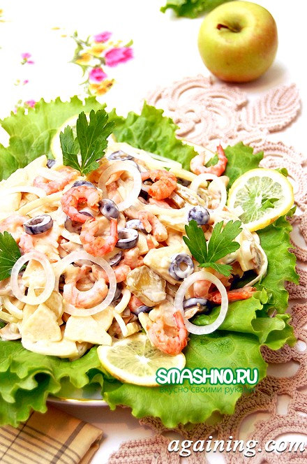 Фото: Креветки, гриби, огірки та яблука & ndash; цікавий салат, спробуйте