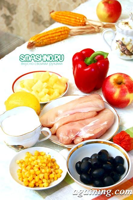 Фото: Набір продуктів для салату
