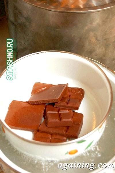 Фото: Шоколад на водяній бані