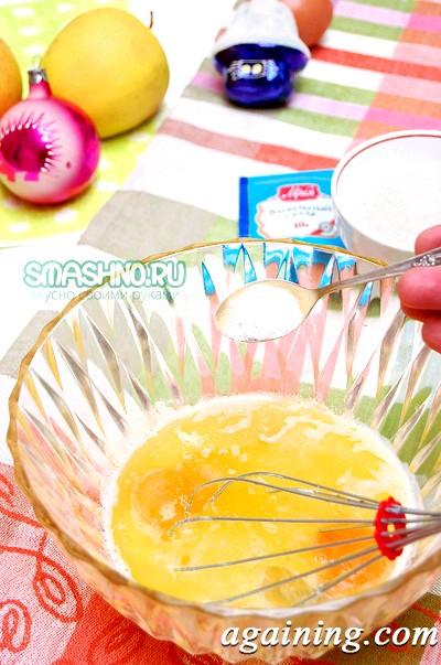 Фото: Як робити ватрушки фото