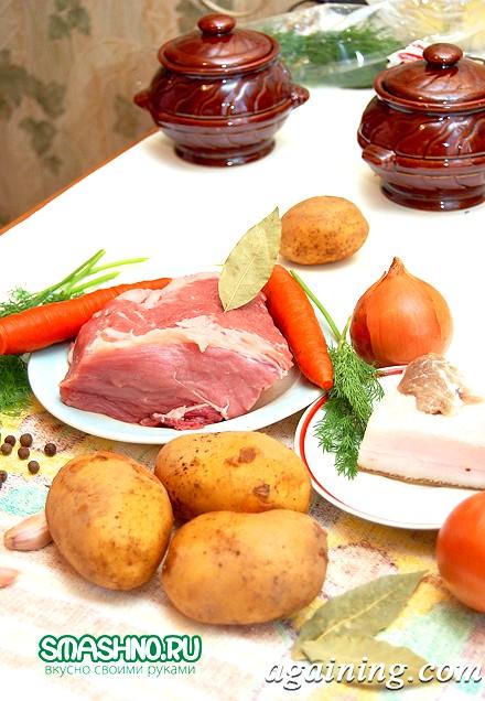 Фото: З цих продуктів готуватиму спекотне